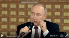 Путин рассказал, что Россия хотела доказать всему миру оккупацией Крыма