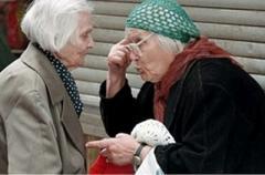 В Украине продолжаются проверки пенсионеров из ОРДЛО по спискам «Аркан»