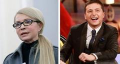 Политолог: Зеленский и Тимошенко будут воевать друг с другом во втором туре выборов