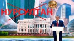 В Казахстане начались первые протесты после ухода Назарбаева – число задержанных растет