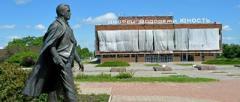 В честь Кобзона: В Донецке хотят переименовать «Юность»