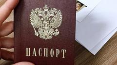«В этот раз все серьезней»: СМИ ОРДО озвучили этапы «выдачи» российских паспортов жителям «республики»