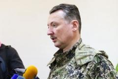 Вхождение Донбасса в состав России: Гиркин пояснил, что значит тревожное заявление Поклонской в Донецке