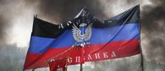 По техническим причинам: В «Л-ДНР» синхронно отменили концерты российских артистов на 31 марта