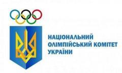 НОК Украины сменил гимн (ВИДЕО)