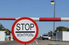 Ситуация на блокпостах Украны: на «Гнутово» маленькая очередь
