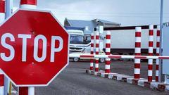 По неизвестной причине и на неопределенный срок закрыта трасса на Донецк
