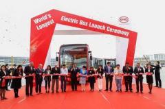 Представлен самый длинный электробус в мире