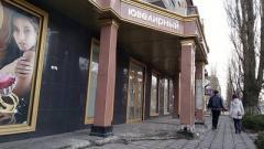 «Нищета и отчаяние»: горловчанин показал, как выглядят центральные улицы города