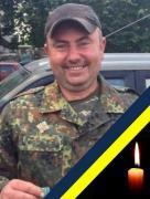 """Стало известно о смерти офицера ВСУ с позывным """"Говерла"""""""