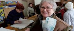 На 50% меньше: Стал известен средний размер пенсии в «ДНР»