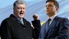 Дебаты Порошенко и Зеленского: названа заоблачная цена проведения шоу на «Олимпийском»