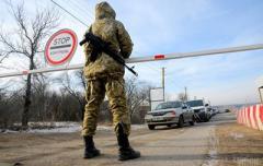 Блокпосты ОРДО: в «Еленовке» огромное число людей и машин, «Марьинка» и «Гнутово» закрыты