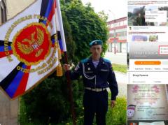 """ВСУ ликвидировали российского наемника Якута - """"груз 200"""" с телом боевика отправляется в Саху"""