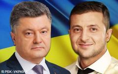 Порошенко и Зеленский встретятся с Макроном 12 апреля