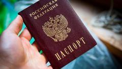 Правозащитники: в ОРДЛО активно реализуется программа по выдаче паспортов РФ