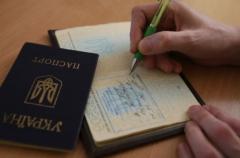 Украинцы массово отказываются от прописки: эксперты рассказали о последствиях