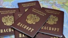 СМИ сообщают о подготовке Кремлем выдачи паспортов РФ жителям ОРДЛО