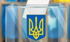 В Украину прибывают международные наблюдатели