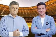 """Дебаты Зеленского и Порошенко: кого не пустят на """"Олимпийский"""""""