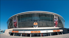 «В Донецк пришла весна»: в соцсети показали новые кадры «Донбасс Арены». ВИДЕО