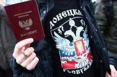 В Донецке учащихся 9-х классов обязывают получать «паспорта ДНР». Родители встревожены