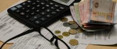 Украинцам ужесточат наказание за долги по «коммуналке»