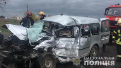 В результате ДТП в Волынской области три человека погибло, еще 16 пострадали