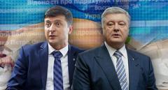 Реакция Петра Порошенко на победу Владимира Зеленского