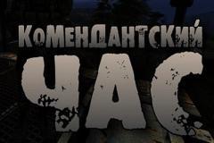 Главари «ДНР» решили отменить комендантский час