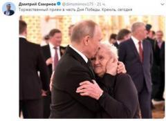 В Сети высмеяли Путина, целующего пожилую женщину