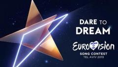 Где и во сколько смотреть первый полуфинал Евровидения-2019