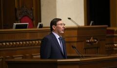 Депутаты начали собирать подписи за отставку Луценко