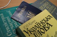 «Языковой» закон официально опубликован: что нужно знать украинцам