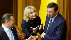 Луценко уходит с должности: сделано официальное заявление об отставке