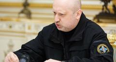 Турчинов ушел на «вольные хлеба»: Порошенко подписал указ об увольнении