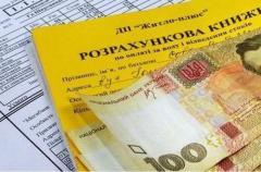 Новый закон о коммуналке: украинцы должны заключить договоры или платить больше