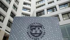 У Зеленского не исключили подписание соглашения с МВФ о новой программе