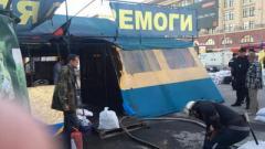"""Харьков """"запылал"""", начались поджоги: палатка волонтеров АТО сожжена до тла"""