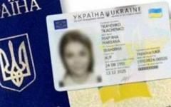 В Украине введут новые правила фотографирования на документы