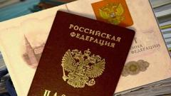 В России не исключают возможность выдачи паспортов РФ в Приднестровье
