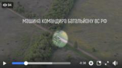 """ВСУ ликвидировали на Донбассе офицера российской армии: """"Да, это была месть за собратьев"""""""