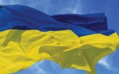 Астролог озвучил неожиданный прогноз о будущем Украины
