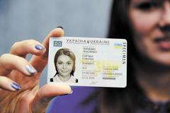Украинцев обяжут получать ID-карточки - готов законопроект Кабмина
