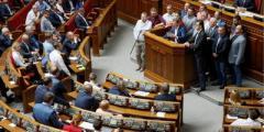 Без Самопомочи и Вакарчука. На досрочных выборах в Раду проходят пять партий— опрос