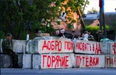 Боевики «ДНР» на блокпостах берут отпечатки пальцев у всех мужчин
