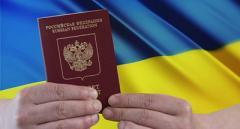В Ростовской области перестали выдавать российские паспорта украинцам – причины
