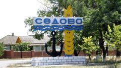 Главари ОРДО пообещали «скрасить досуг» людей, стоящих в очереди на въезд в Седово