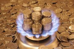 Кабмин обязал НАК «Нафтогаз» снизить цены на газ для населения
