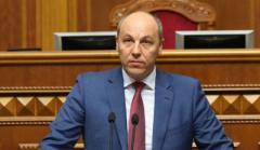 Парубий назвал шагом к капитуляции запрет стрелять в ответ на Донбассе